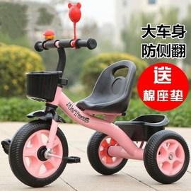 幼儿童大号脚踏车小孩1-2-3-6三轮车男孩女孩周岁脚蹬。