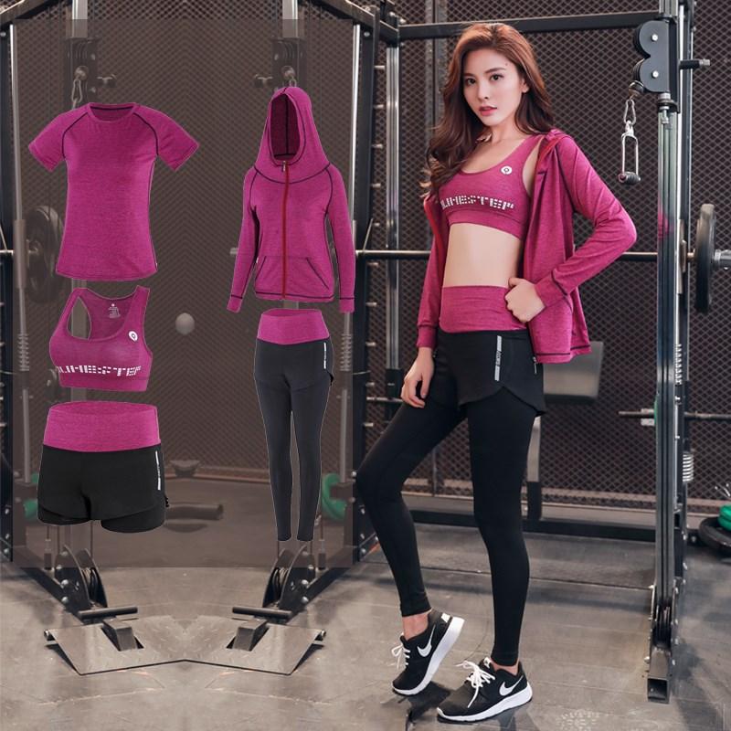 12月04日最新优惠新款瑜伽服套装女夏天韩版速干衣宽松短袖专业健身房跑步运动套装