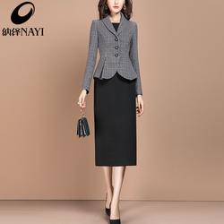 春秋季套装女装两件套洋气时尚气质名媛小西装外套小香风套装裙子