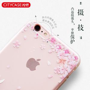 CITY&CASE iphone6手机壳女款苹果6手机壳6s日韩硅胶软壳磨砂透明