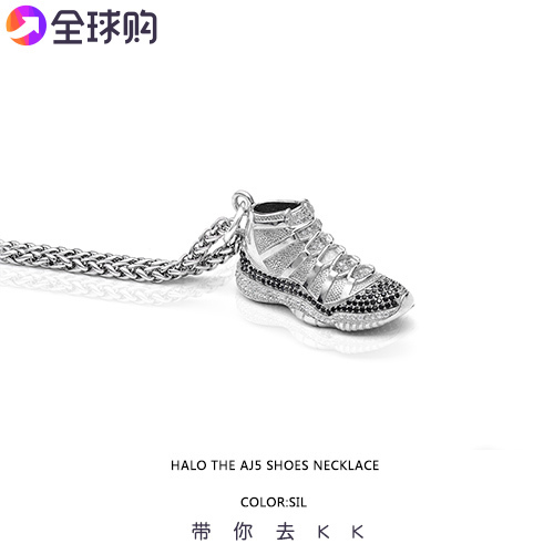 Sport 925 SILVER PENDANT HANDMADE aj11 German shoes inlaid with brick Necklace Jewelry