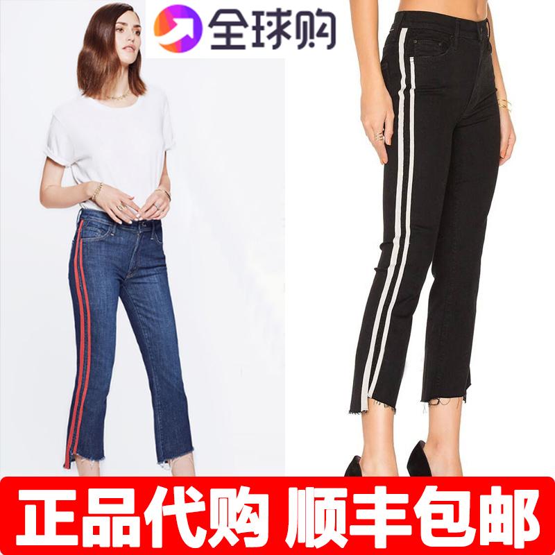 Genuine purchase of mother jeans female stars same high waist irregular burr stripe micro flared Capris