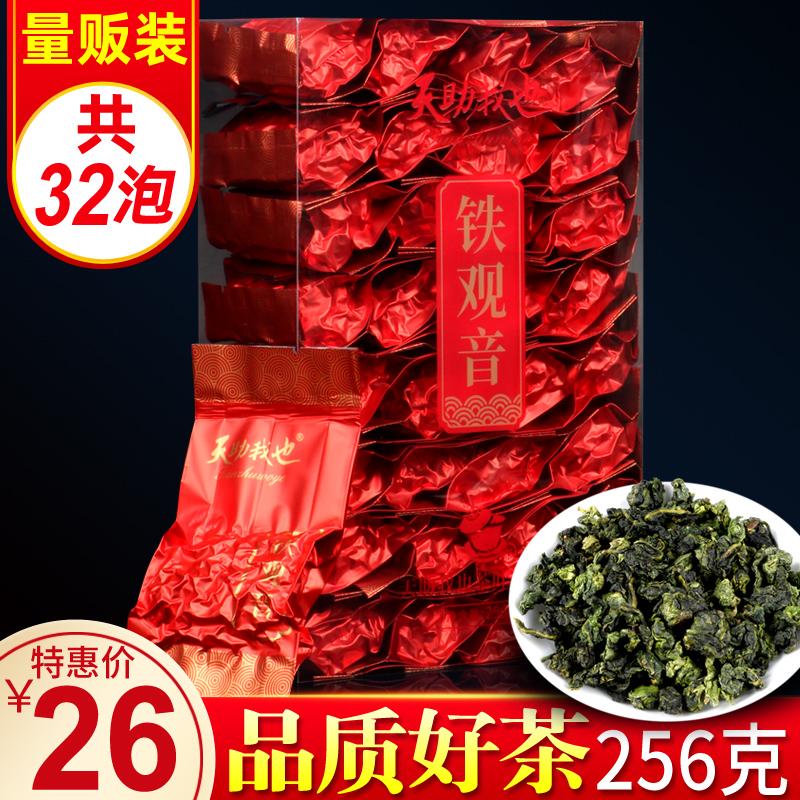 Чай Артикул 606661809334