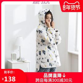 可人儿冬女士加厚三层珊瑚绒夹棉睡衣韩版连帽保暖棉袄家居服套装