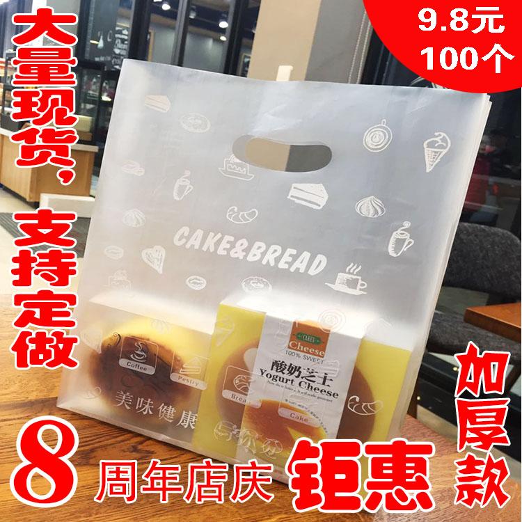 新商品のパン袋の焙煎ビニール袋には、新しい材料のケーキ袋の包装が入っています。寿司屋さんの手提げ袋を郵送します。