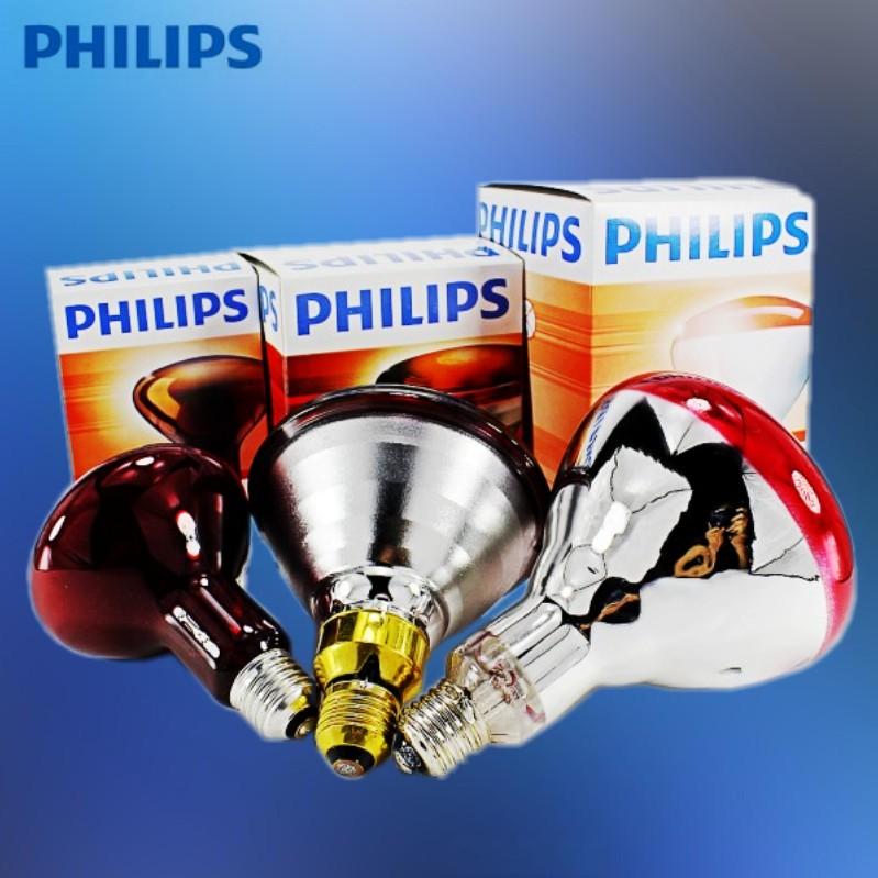 飛利浦 紅外線理療燈泡美容燈暖燈神燈電烤燈泡100W150W250W