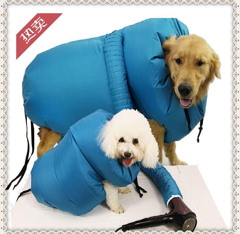 宠物狗简单轻便中型耐磨宠物店循环式宠物烘干箱烘干袋吹风小型犬