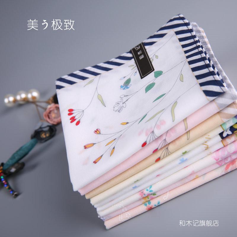 【和木记】(芬妮)女士手帕纯棉日本手帕擦拭吸水柔软毕业季礼物