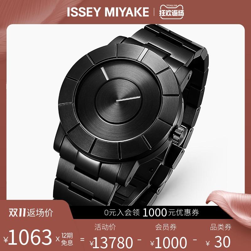 Issey Miyake三宅一生手錶「吉岡德仁」男士全自動機械表日本手錶