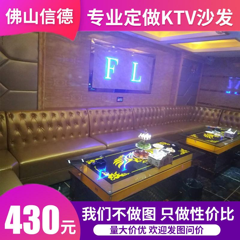 Многопользовательский режим KTV пакет Индивидуальные пользовательские карты сидений бар ресторан кафе Европейский диван завод прямых продаж