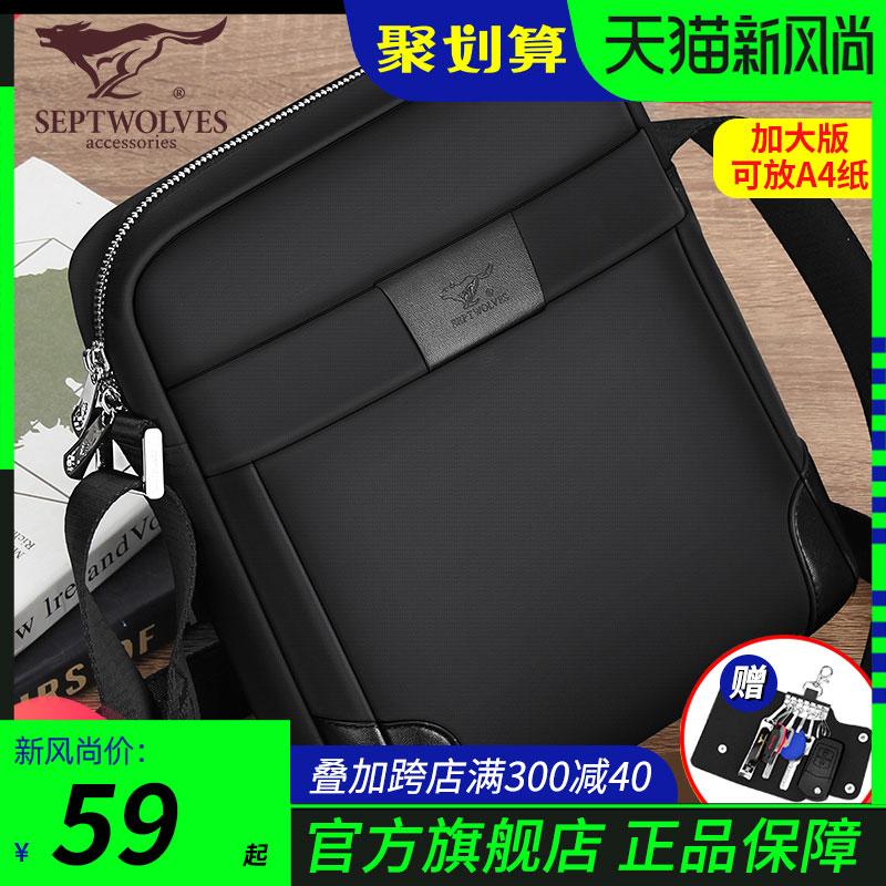 Мужские деловые сумки Артикул 530650532029
