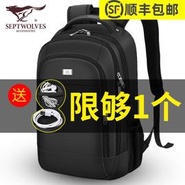 七匹狼双肩包男书包大学生女电脑包出差旅行包商务男士背包中学生图片