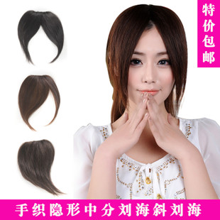 Carve trace real hair wig bangs invisible half top temples hair replacement hair extension piece piece wig bangs oblique