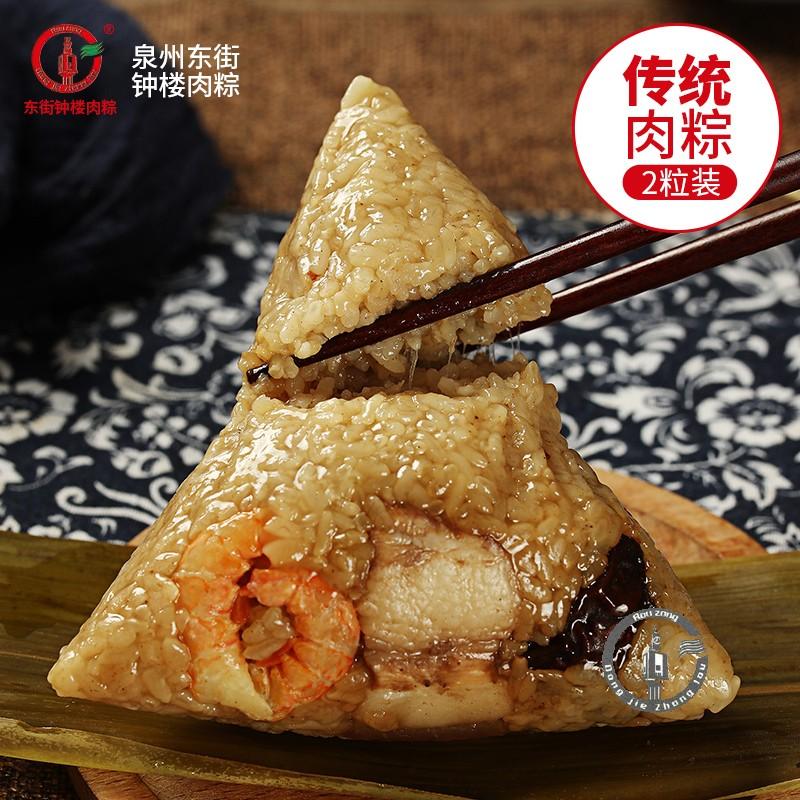 Traditional fresh meat dumplings in Zhonglou, East Street, Quanzhou, Fujian
