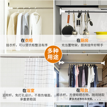 Wardrobe Hanger rod 304 stainless Steel wardrobe telescopic rod non-punching dryer in the hanging hanger bar cabinet rod