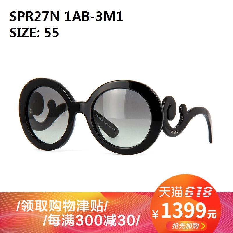 Prada普拉达 太阳眼镜好不好,太阳眼镜