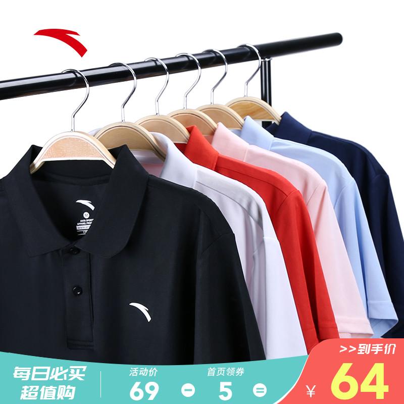 安踏官网 短袖男t恤男装2020夏季新款正品透气时尚翻领运动polo衫