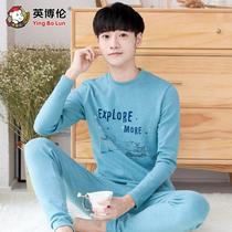 Inboren Autumn and winter youth underwear set children collar warm autumn clothes autumn pants male big boy thickened cotton sweaters