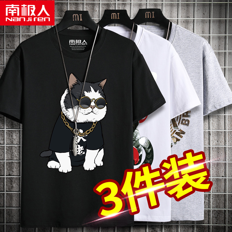 Short-sleeved male fat summer loose cotton half-sleeved t-shirt tide brand plus fat plus size clothes trend men's t-shirt