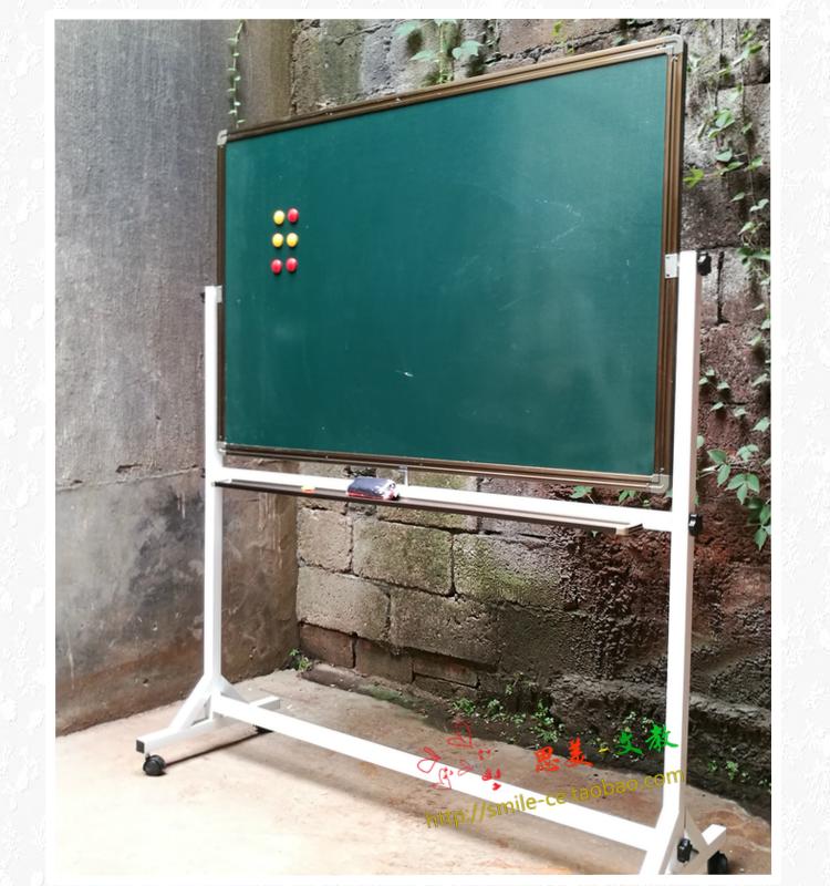 磁性教学用大黑板 绿板 白板 翻转移动教学黑板双面支架式100*150