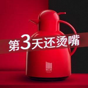 物生物欧式保温壶 家用热水壶暖壶开水大容量学生宿舍暖瓶暖水瓶