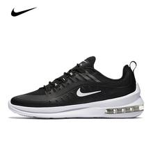 飞线跑步鞋 air 2019新款 耐克男鞋 AA2146 夏季 max气垫运动鞋 Nike
