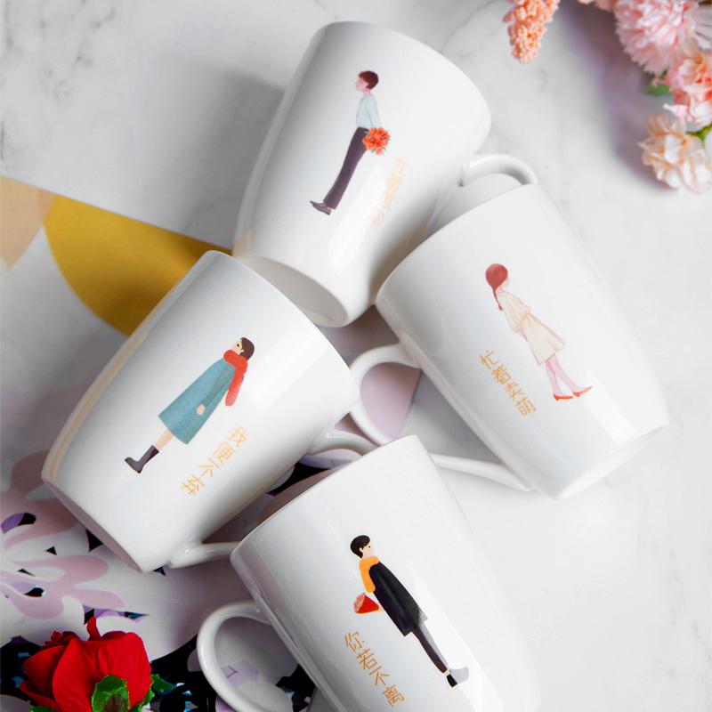 束氏茶具白色陶瓷泡茶杯马克杯家用水杯情侣杯子咖啡杯定制刻字