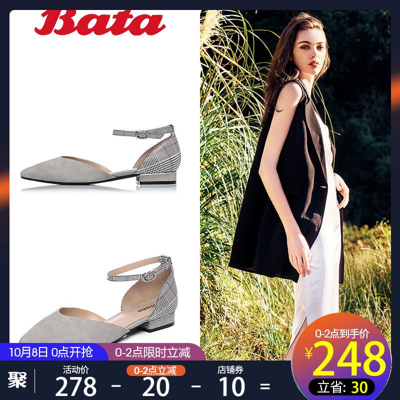 Bata/拔佳夏季女凉鞋专柜同款包头尖头一字带粗跟女凉鞋3732BK8(用561元券)