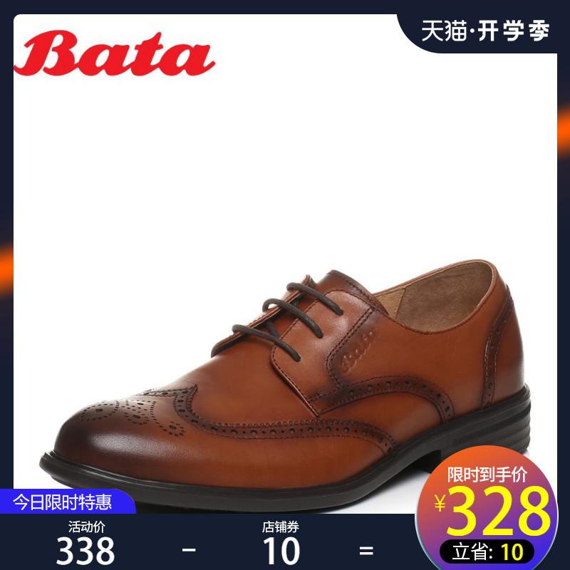 Bata/拔佳春秋专柜同款方跟系带雕花牛皮革商务男单鞋潮85L03AM8