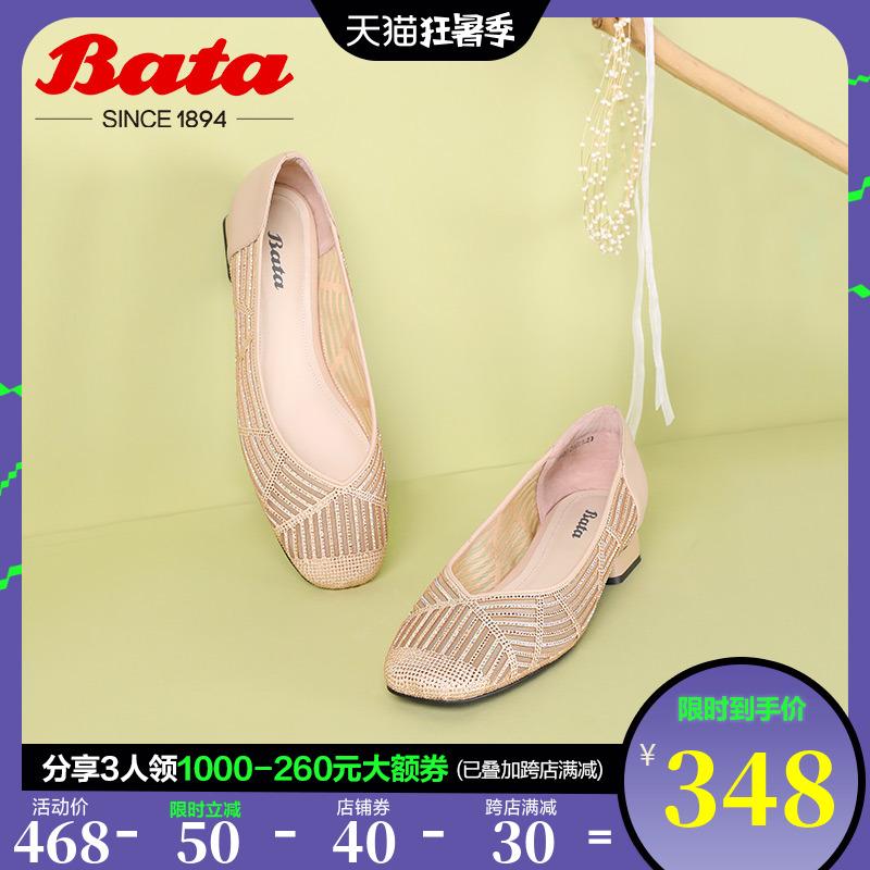 Bata2020夏新商場同款仙女真羊皮鏤空中高粗跟時裝涼單鞋18120B
