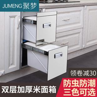 聚梦橱柜米箱嵌入式米桶厨房米柜储米桶双层米面柜储米柜防潮防虫