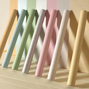 纯色素色宿舍寝室大学生装饰家具翻新贴pvc墙纸卧室温馨壁纸防水