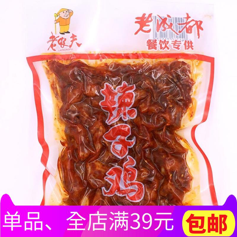四川特产老农夫辣子鸡208g真空袋装麻辣香辣味休闲重庆零食小吃