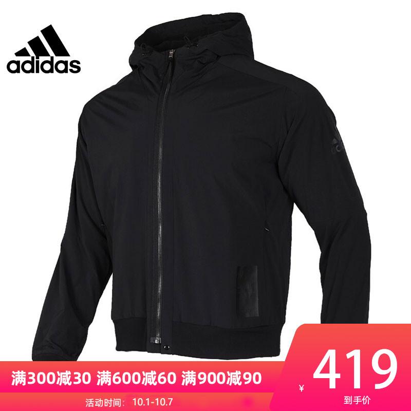 (用250元券)Adidas阿迪达斯19秋季新品男子运动跑步训练夹克外套EH3745
