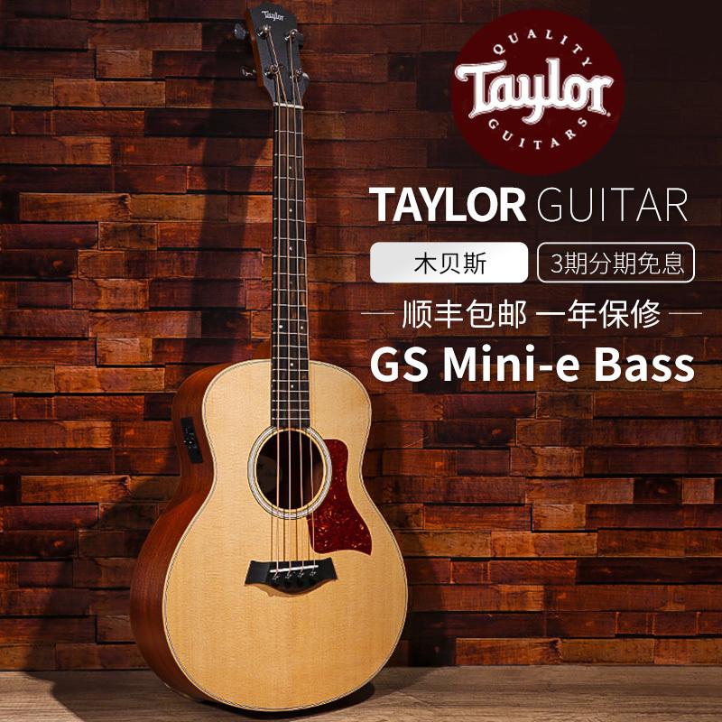 Taylor тейлор GS Mini-E Bass 4 аккорд электрическая коробка дерево бас GSMINI бас дерево бас бесплатная доставка