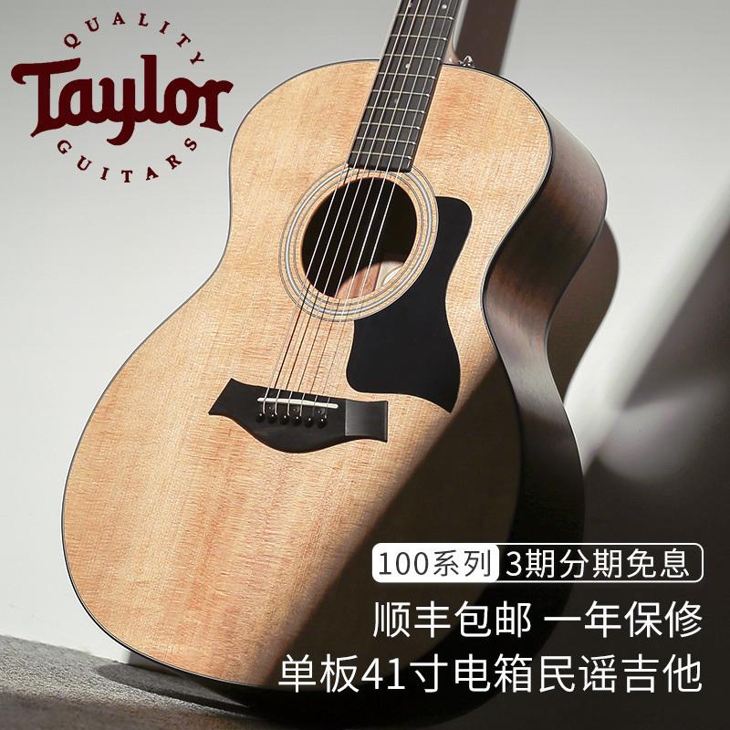 Taylor тейлор 114CE 110CE 114E 110E шпон электрическая коробка баллада гитара бесплатная доставка