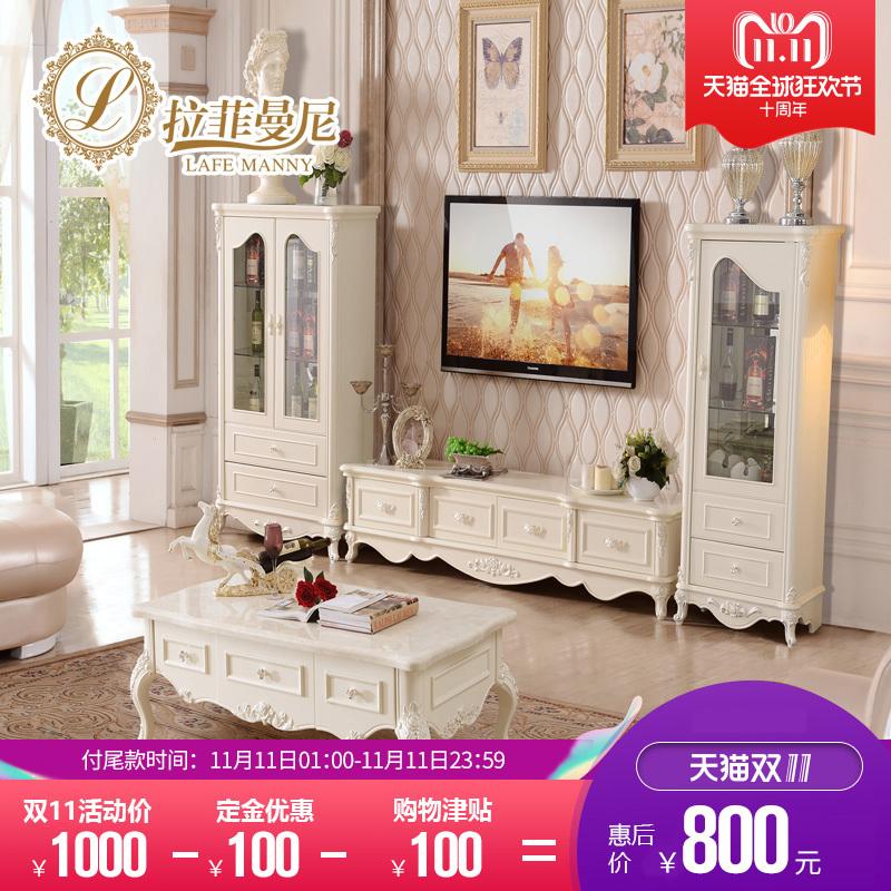 Мебель Lafimani Европейский кофейный столик TV кабинетная комбинация комплект Шкаф для гостиной мини-маленький простой журнальный столик