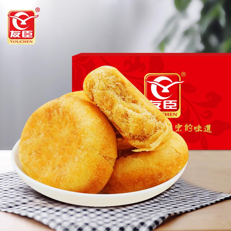 友臣正宗肉松饼整箱休闲小吃蛋糕糕点特产美食营养早餐食品面包