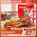 修文鸭舌温州特产酱鸭舌酱卤鸭舌头原味美食小吃休闲零食净重480g