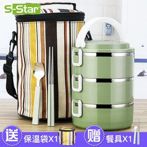 304不锈钢多层保温分隔型便当餐盒