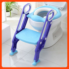Children's toilet, toilet ladder chair, baby girl, boy's toilet, toilet rack cover, baby seat washer, staircase type