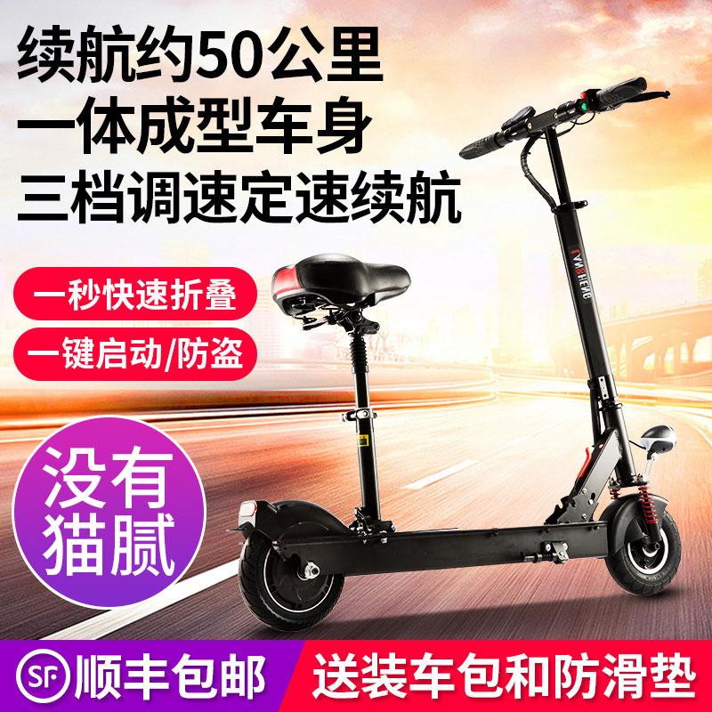 揽胜小型迷你电动滑板车代驾成人可折叠代步自行车女性便携电动车