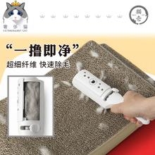 日本Necoichi貓壹除毛神器衣服去毛刷粘毛器寵物居家用品 奢侈貓