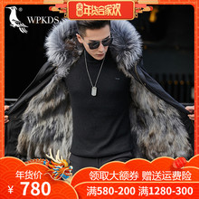2018 new scorpion fur collar detachable fur liner Parker coat men's jacket in the long section of the overcoming hood