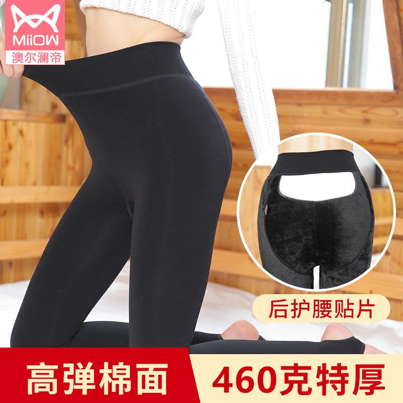 猫人秋冬加绒高腰外穿特厚面打底裤