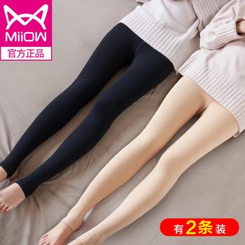 猫人加绒肉色外穿加厚秋冬款连裤袜