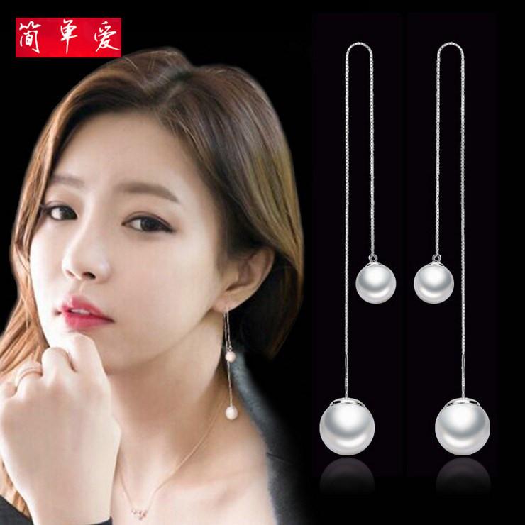 S925银饰耳链韩国气质纯银珍珠耳坠耳线长款防过敏流苏耳环耳钉女