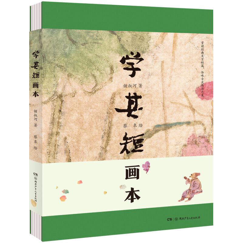 福彩三d开机号今天 m.500.com 下载最新版本APP手机版