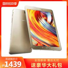 Samsung/三星 GALAXY Tab S2 32GB 全网通4G智能二合一平板 T713 T719C T813 T819C三星平板电脑安卓手机
