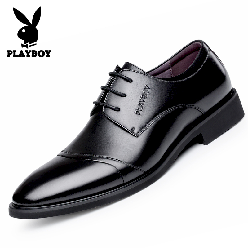 Playboy leather shoes men's business dress casual summer Korean Trend British Leather Men's inside height men's shoes